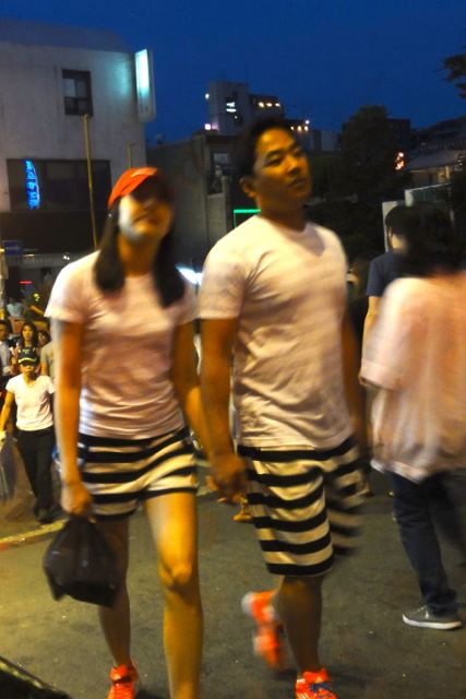 Couple-wear